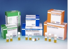 Mycoplasma Identification Susceptibility Test Kit
